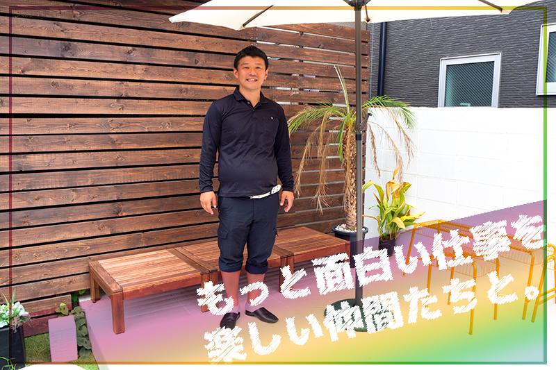 イロタスの代表取締役紹介