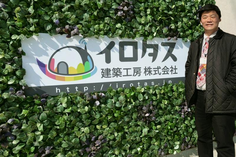 イロタスの代表取締役紹介4
