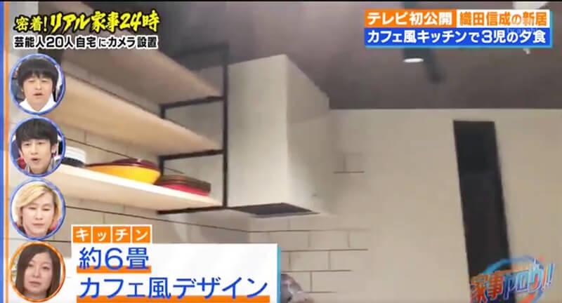 イロタスがリノベーションしたキッチンがテレビに!4