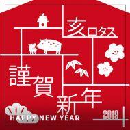 イロタス建築工房より新年の挨拶2019
