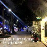 採用面接inベトナム