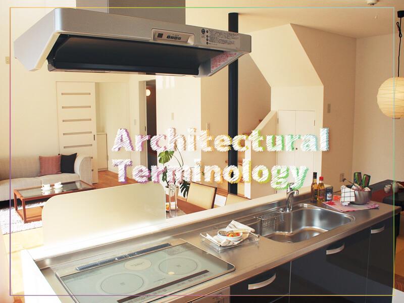 キッチンの種類と特徴イメージ