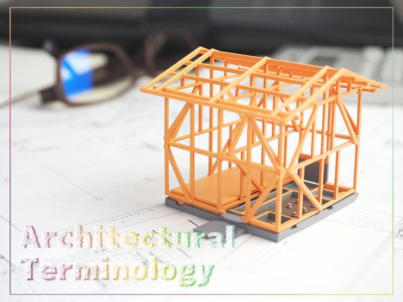 新築を建てるなら知っておきたい木造軸組工法と骨組みの名称1