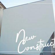 【新築】高槻市日吉台の思わずワクワクする外観が特徴の施工事例