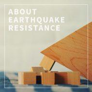 家づくりに欠かせない耐震性と地震対策の重要性とは