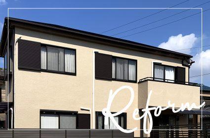 【リフォーム】家の外壁を塗装した堺市の施工事例