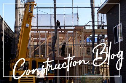 【集合住宅の骨組み】鳳東にあるハイツの建築現場を覗いてきた NEW