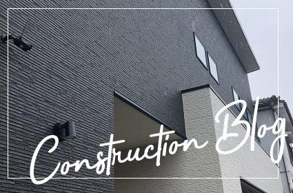 イロタス建築工房の施工事例